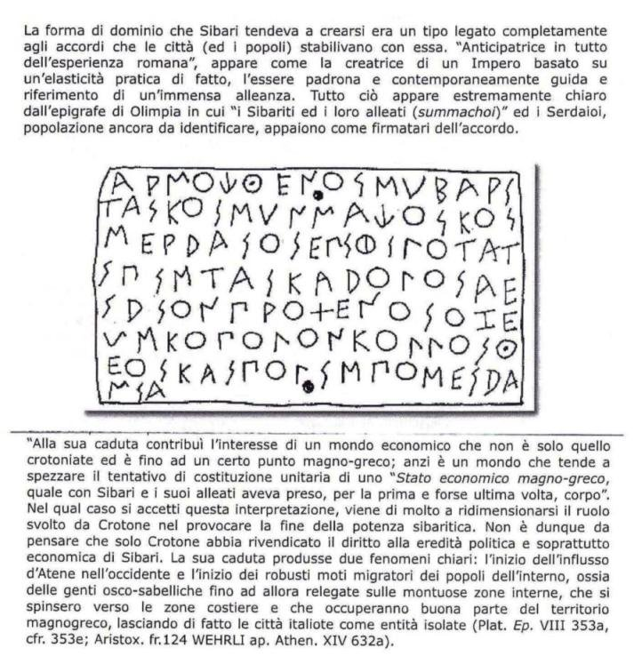 109 Montesanti.jpg