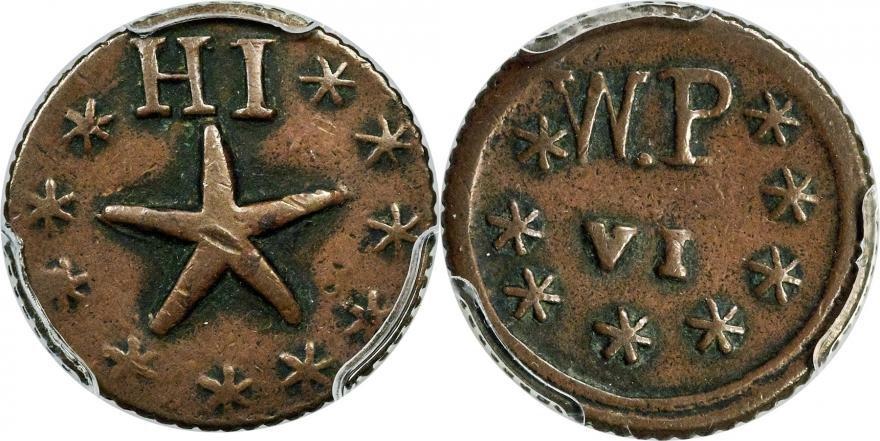 2.1871-token-wailuku-plantation-6-5139198-XL.jpg.e2d0f480137eb2af4ecd4139377249ab.jpg