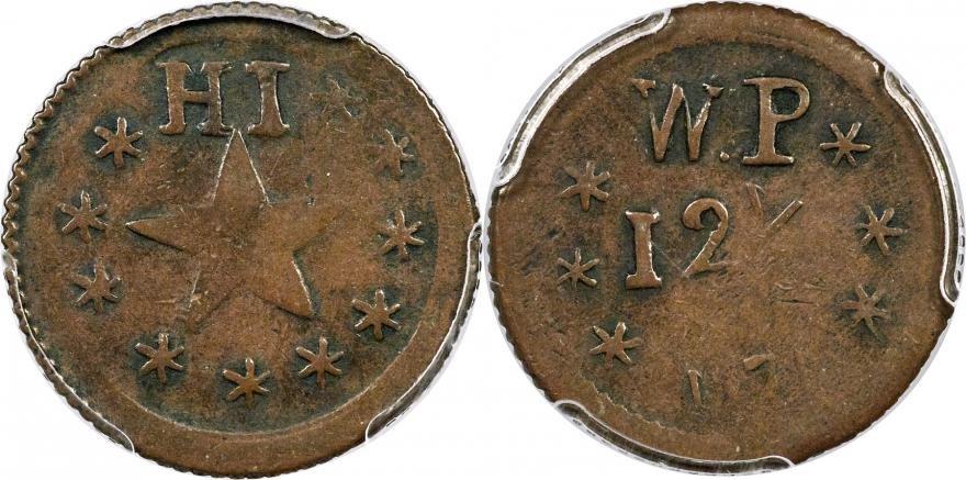 3.1871-12-5c-wailuku-plantation-12-5139197-XL.jpg.4365e675ece19ff6a249d31b925dd26e.jpg
