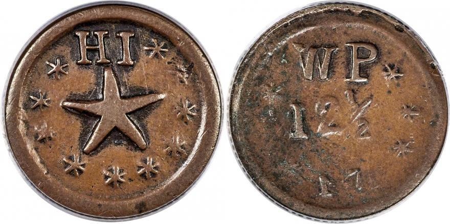 4.1871-12-5c-wailuku-plantation-12-5139196-XL.jpg.84967e0a72bd453522d1cc79a1c9d126.jpg