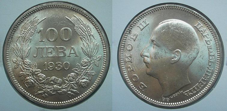100 AEBA Hb.png