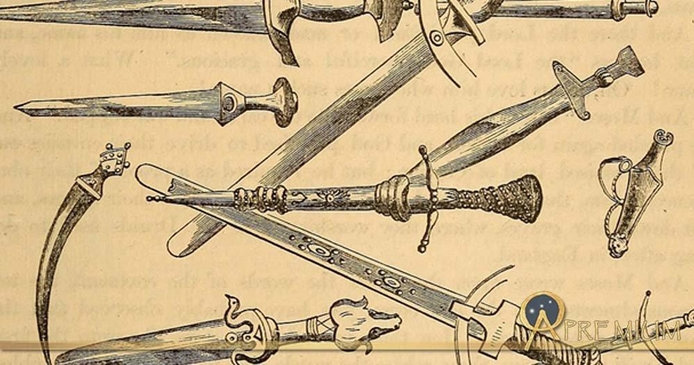 Ancient-Israelites-Armory.jpg