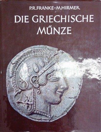 Franke Hirmer 1.jpg