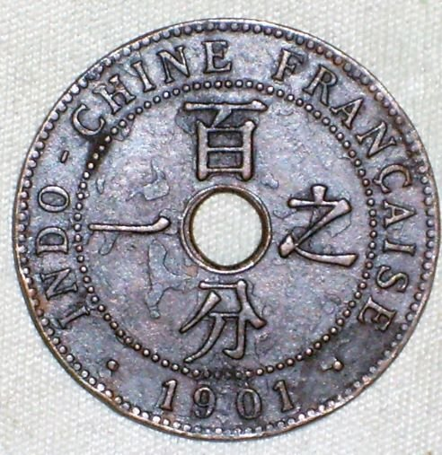 French Indochina 1 cent 1901 r.JPG