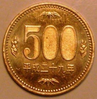 500 yen 29-2017 d .jpg