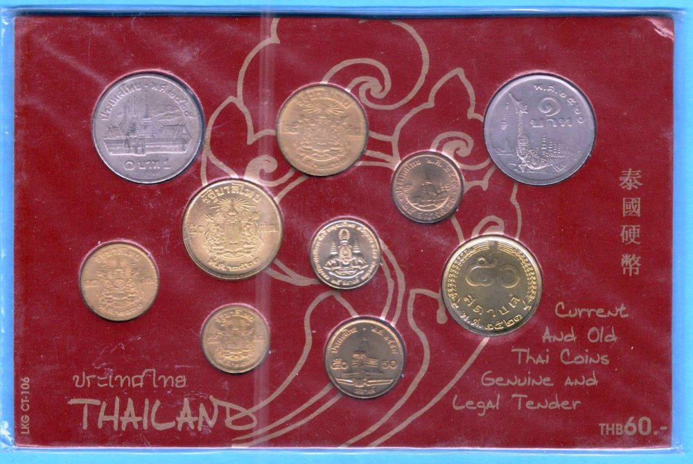 Tailandia1.thumb.jpg.87e0c4ea55c5d20550fdf4c1bc6e7973.jpg