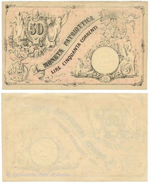 MONETA PATRIOTTICA 1848 - Repubblica di San Marco