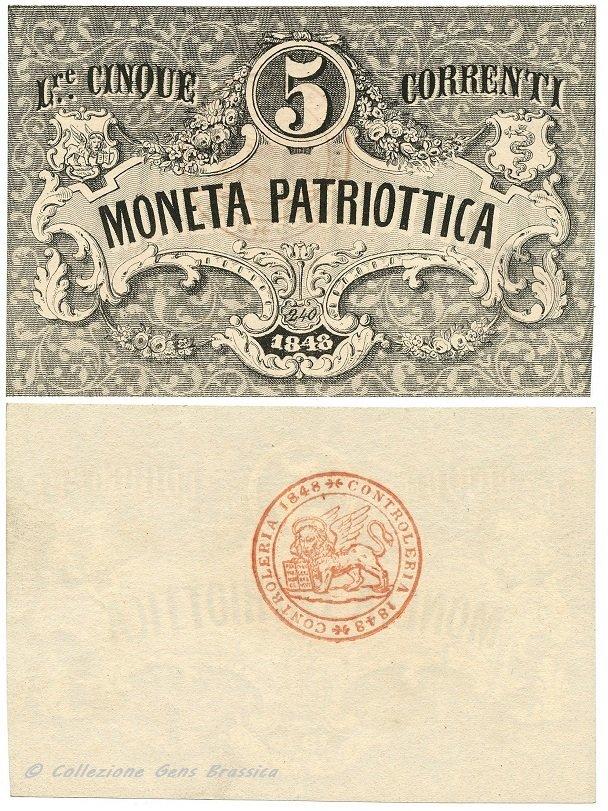 5 lire correnti MONETA PATRIOTTICA 1848 (C)