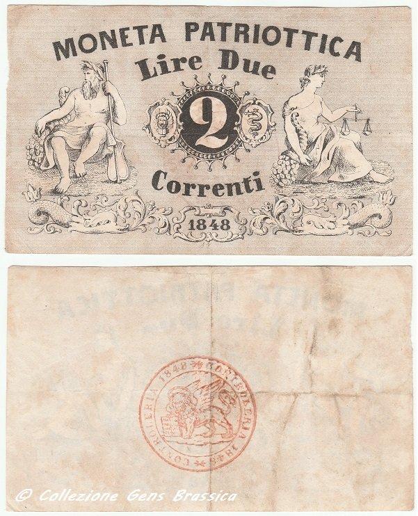 2 lire correnti MONETA PATRIOTTICA 1848 (C)