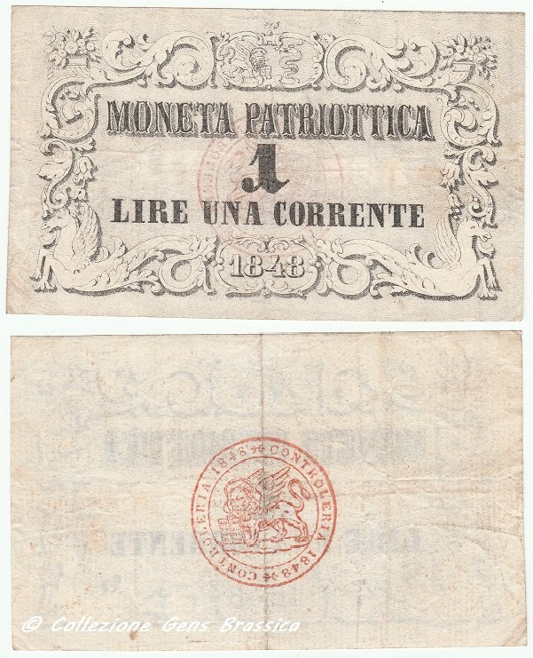 1 lira corrente MONETA PATRIOTTICA 1848 (CC)