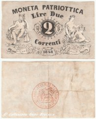 2 lire correnti MONETA PATRIOTTICA 1848 (C)