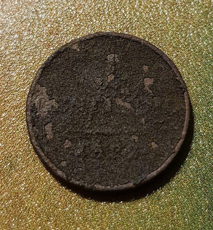 Coin 0001 wT2.jpg