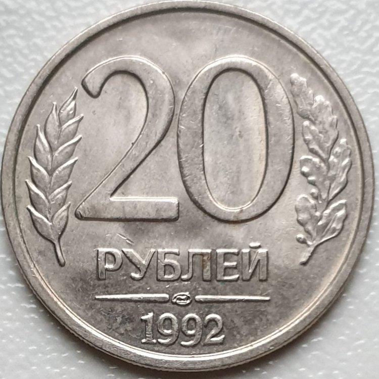 1079225279_Russia20Rubli1992(1).jpg.4a15d02554eddd1593ab55d9ce98457c.jpg
