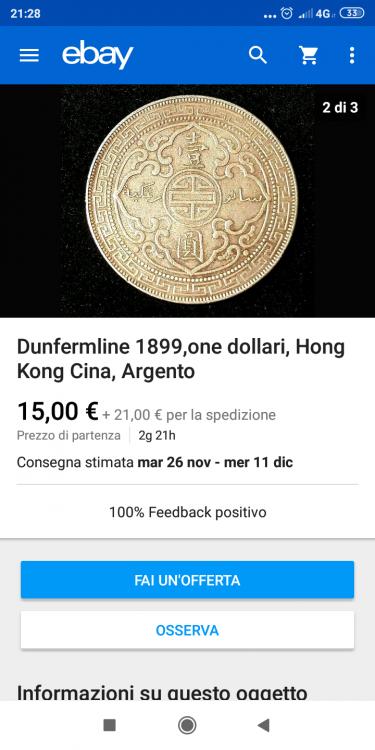 Screenshot_2019-11-13-21-28-53-792_com.ebay.mobile.png