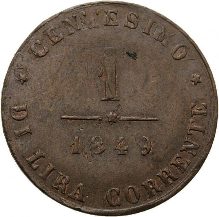1 centesimo 1849 doppio i e C retro.jpg