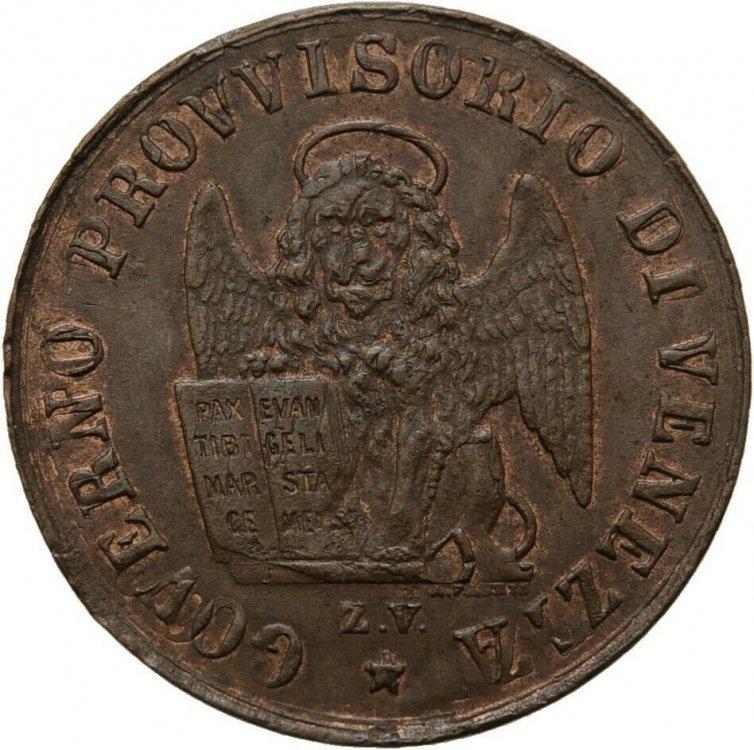 1 centesimo 1849 doppio i e C.jpg