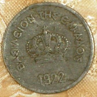 10 Lepta _1922 D .jpg