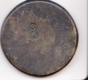Peso Luigi di Francia B.jpg