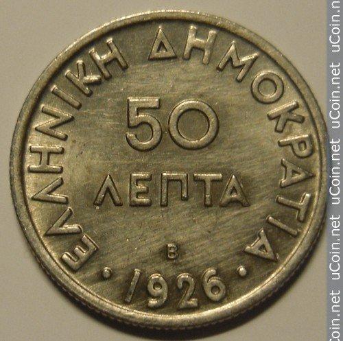 50-lepta-1926.jpg