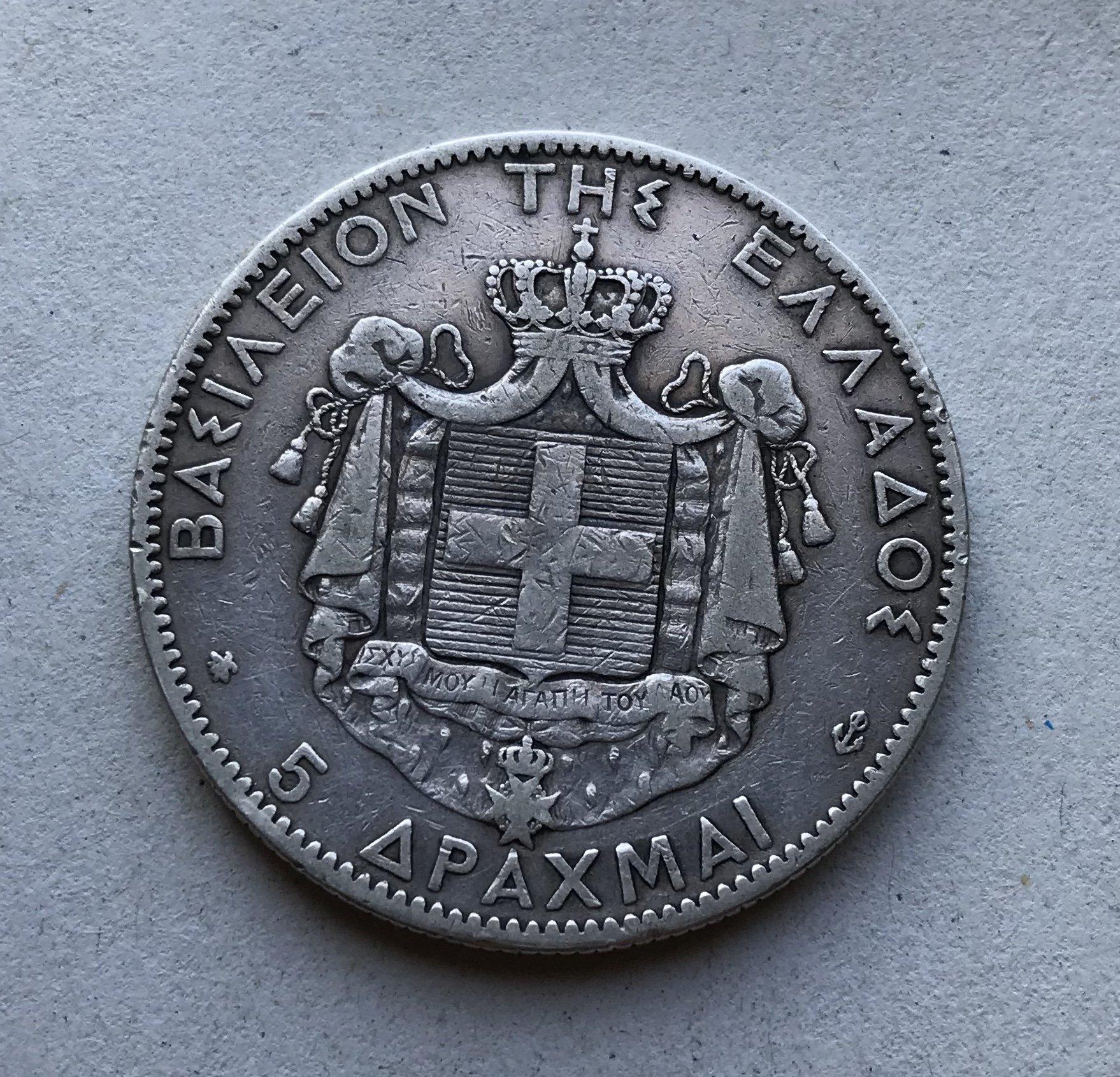 Scambio monete mondiali