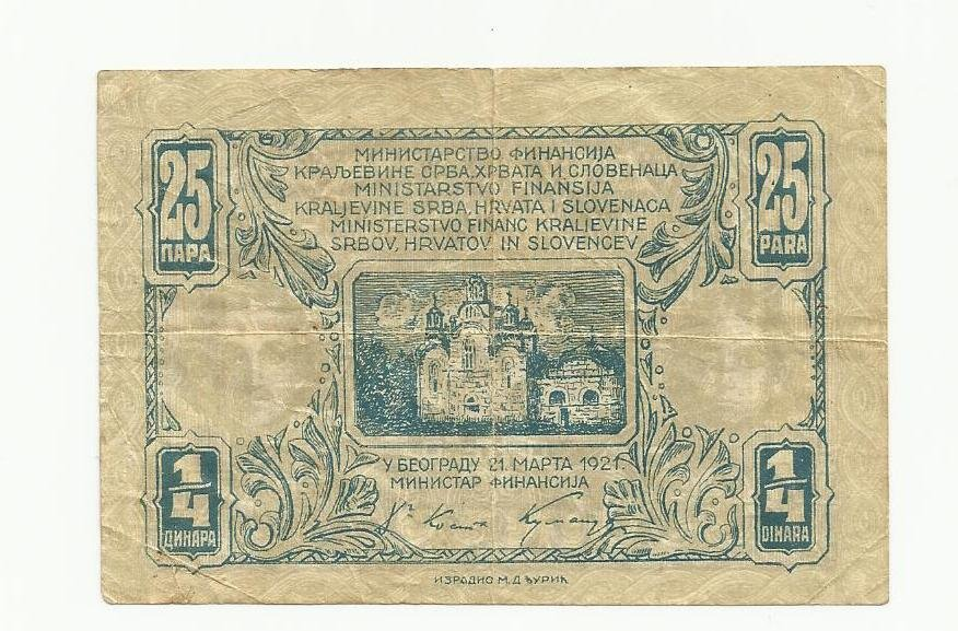 dinara d.JPG
