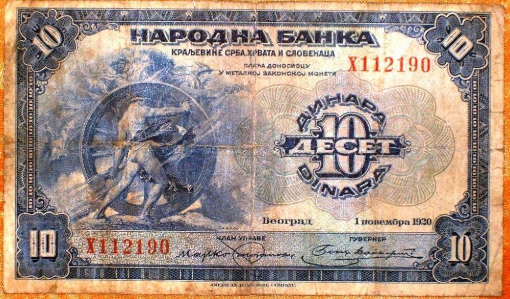 10 dinara 1920 d.jpg