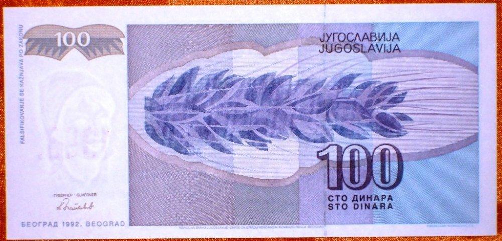 100 dinari ottobre 1993 r.JPG