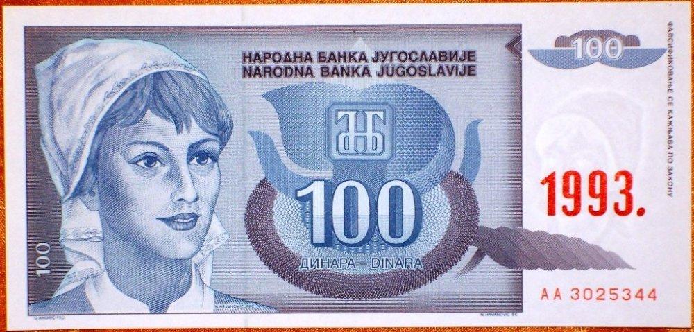100 dinari ottobre 1993 d.JPG