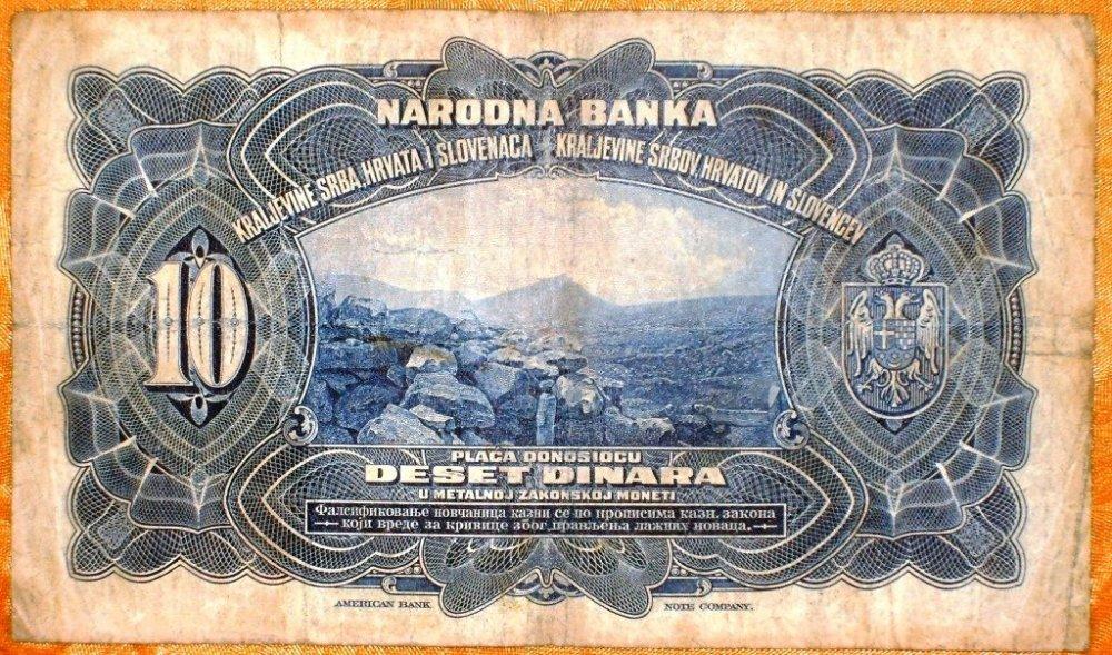 10 dinara 1920 r.jpg