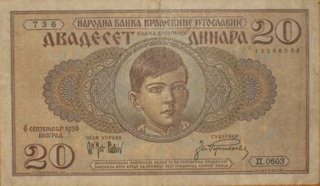 20 dinara 1936 d.JPG