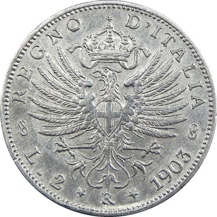 1903-2lireR.jpg