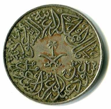 1753945594_ArabiaSaudita2Ghirshdel1379(1959)1.jpg.4b8aa91de57bcaaee986c3f4b3d406d2.jpg