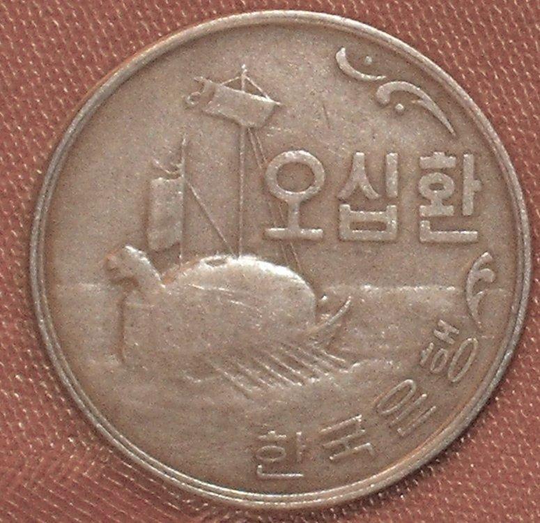 South Korea 50 won 4292 (1959) r.JPG