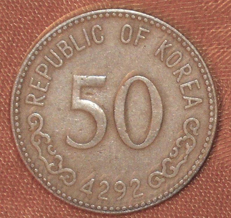 South Korea 50 won 4292 (1959) d.JPG