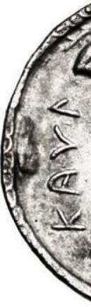 001a Artemide LIV n. 59.jpg