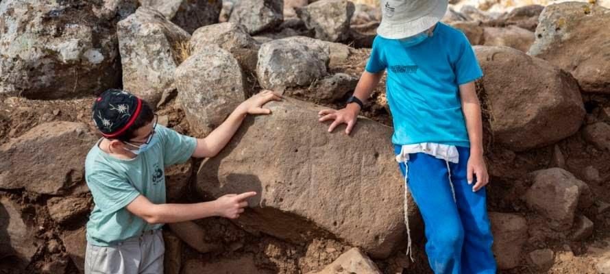archeologia-fortezza-re-davide.jpg