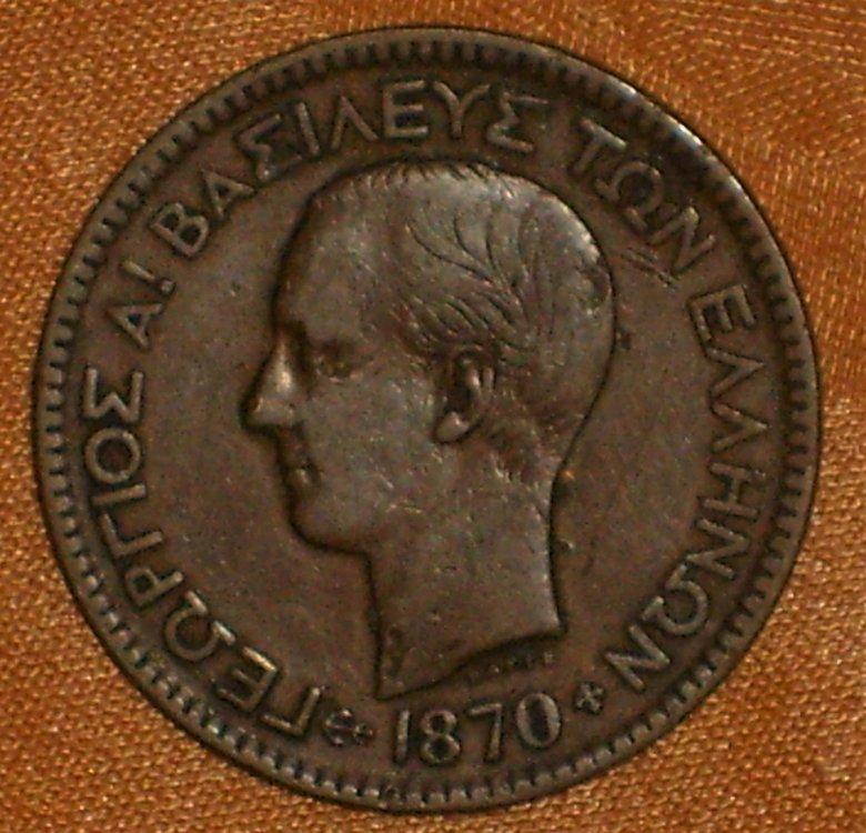10 Lepta 1870 d.JPG