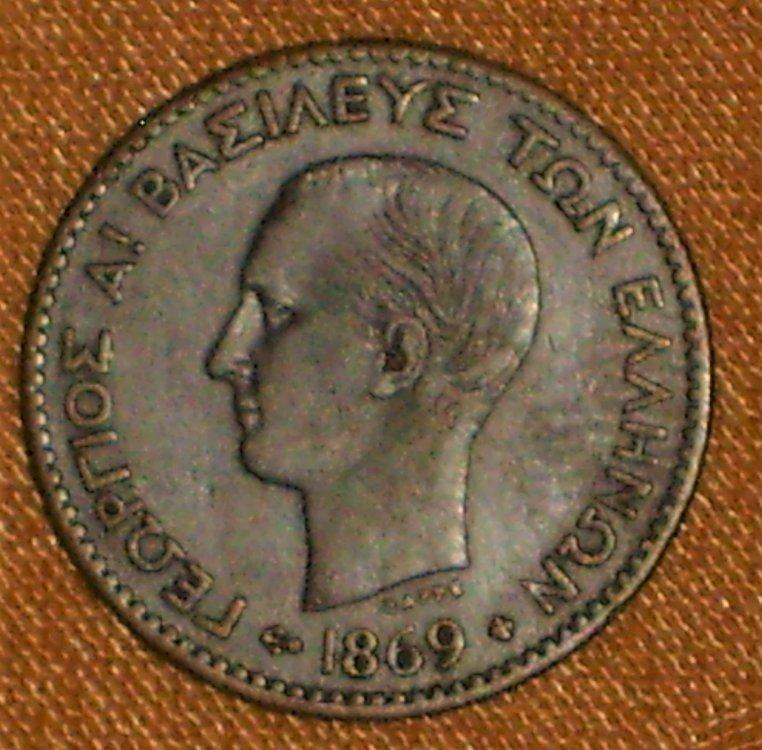 2 Lepta 1869 d.JPG