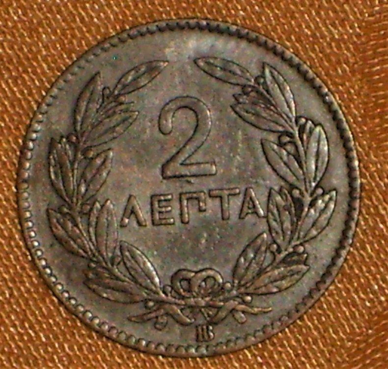 2 Lepta 1869 r.JPG