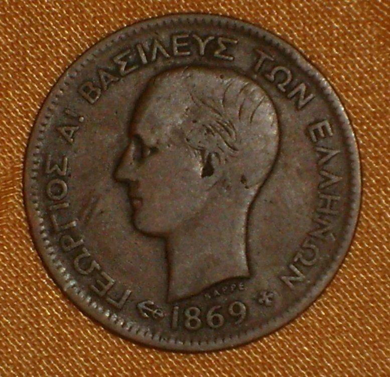 5 Lepta 1869 d.JPG