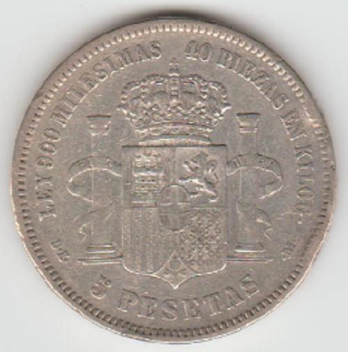 96)5pesetas1871.PNG