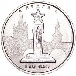 russia-5-rubles-2016.jpg.b967cf486b86693d08e1483eef1de8e7.jpg