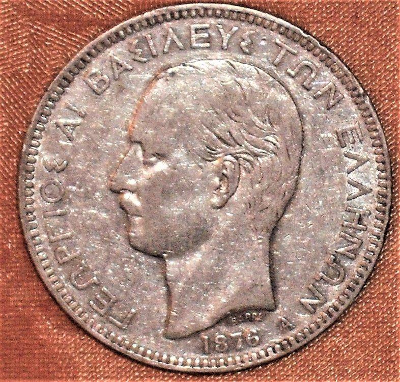 5 dracme 1876 d.JPG