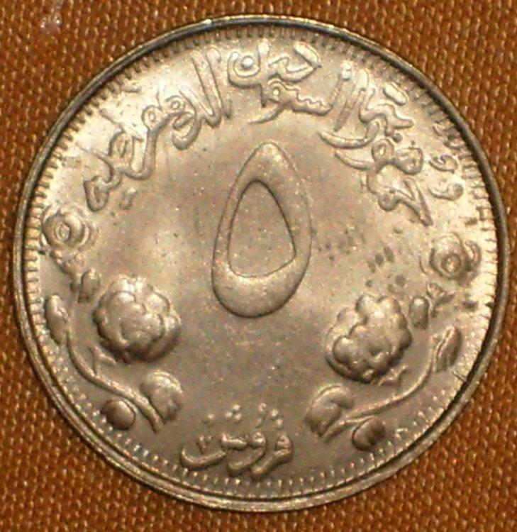 Sudan 5 qirsh 1976 r.jpg