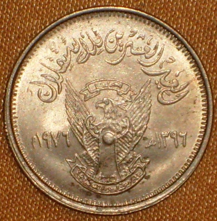 Sudan 5 qirsh 1976 d.jpg