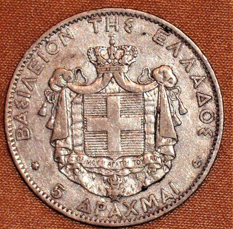 5 dracme 1876 r.JPG