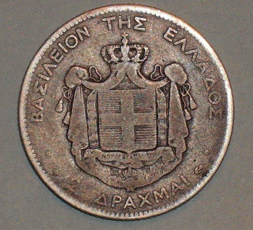 2 dracme 1873 r.JPG