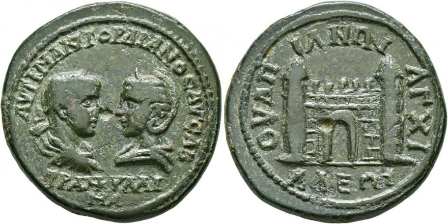 thrace-anchialus-gordian-iii-with-6765514-XL.jpg.dcf09aa5f10884598db5f2b6dcfd0ee6.jpg