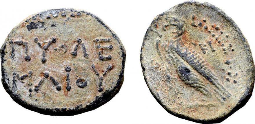 10.ptolemaic-kingdom-of-egypt-time-of-ptolemy-5613575-XL.jpg.15781cbdf7c0134361735afaaf06ffc1.jpg