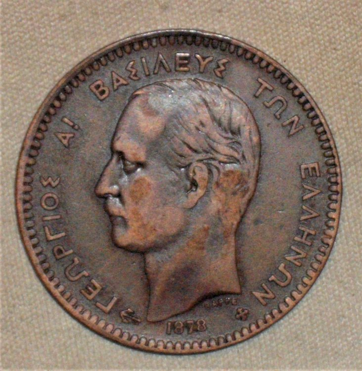10 Lepta 1878 d.jpg